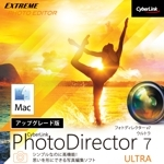 PhotoDirector 7 Ultra Macintosh�p �A�b�v�O���[�h �_�E�����[�h��