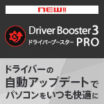 Driver Booster 3 Pro��3PC�饤���󥹡�