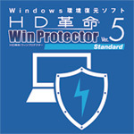 HD�v��/WinProtector Ver.5 Standard �_�E�����[�h��