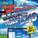【新発売】Back to XP/7 for 10
