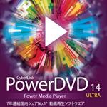 アウトレット【50%OFF】PowerDVD 14 Ultra