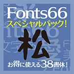 fonts66
