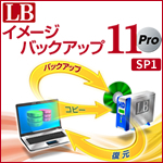 LB ������Хå����å�11 Pro SP1