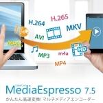 MediaEspresso 7.5 Deluxe ダウンロード版