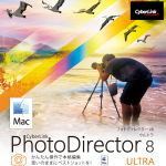 PhotoDirector 8 Ultra Macintosh用 ダウンロード版