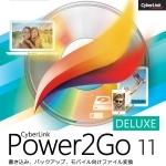 Power2Go 11 Deluxe ダウンロード版
