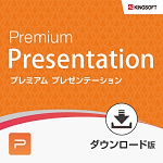 WPS Office Premium Presentation