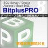 BitplusPRO