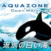 AQUAZONE Open Water ήɹ���򤤳�