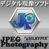 SILKYPIX JPEG Photography 3.0