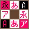 BT Smooth 2書体パック【Win版TTフォント】【デザイン書体】【ビットマップ系】