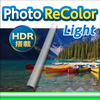 Photo ReColor Light