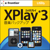 ���ڥХå����å� XPlay 3 for iPod/iPhone