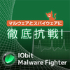 IObit Malware Fighter Pro�i�}���E�F�A�t�@�C�^�[�j