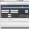 究極iPhone 変換+転送プロfor Mac