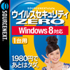 �����륹�������ƥ�ZERO Windows 8�б� ������?����