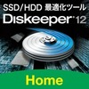 Diskeeper 12J Home 3���C�Z���X�Ły����Ver.UP�t�z