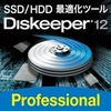 【18%OFF】Diskeeper 12J Professional