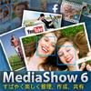 MediaShow 6 Ultra