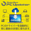 RadarSync PC Updater 2ǯ��