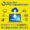RadarSync PC Updater 1年版