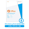 Office Home and Business 2013 ���ܸ��� (������?��)