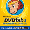 DVDFab3 iPhone/iPad/Android