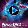 【30%OFF】PowerDVD 13 Ultra