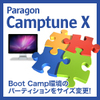 Paragon Camptune X