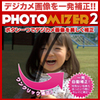 【30%OFF】PHOTOMIZER 2