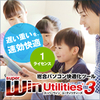 SuperWin Utilities 3 �_�E�����[�h�� 1���C�Z���X