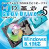HD��̿/CopyDrive Ver.5s ������?����