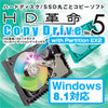 HD��̿/CopyDrive Ver.5s with Partition EX2 ������?����