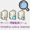 �����С���ư�ƻ�ġ��� Active Watcher