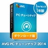 AVG PC TuneUp 2014 1���C�Z���X 1�N��