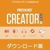 Roxio Creator NXT 2