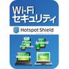 Wi-Fi �Z�L�����e�B �_�E�����[�h��