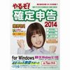 ��뤾�����꿽��2014 for Windows