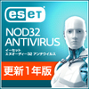 ESET NOD32����������륹 Windows/Mac�б� 1ǯ�ֹ�����