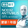 ESET NOD32アンチウイルス Windows/Mac対応 1年間更新費