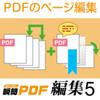 �ִ�PDF �Խ�5