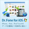 Dr.Fone for iOS ��Win�ǡ�