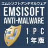 EMSISOFT ANTI-MALWARE 1PC 1年版