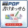 �u��PDF �����܂���6