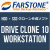 【12%OFF】DriveClone 10 Workstation