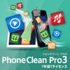PhoneClean Pro 1ǯ��