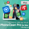 PhoneClean Pro 3 for Mac