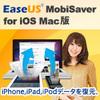 EaseUS MobiSaver for iOS Mac版