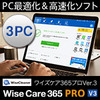 �y59��OFF�zWiseCare 365 PRO V3