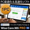 WiseCare 365 PRO V3 ��1PC�� 1ǯ�ǡ�